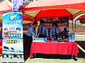 ROCAF Institute of Technology Recruitment Booth in ROCMA 20140531.jpg