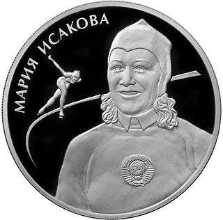 Maria Isakova Soviet speed skater