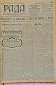 Rada 1908 120.pdf