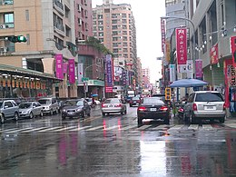 Rain in Fumin Rd. & Yucheng Rd. intersection, Kaohsiung City 20110621.jpg