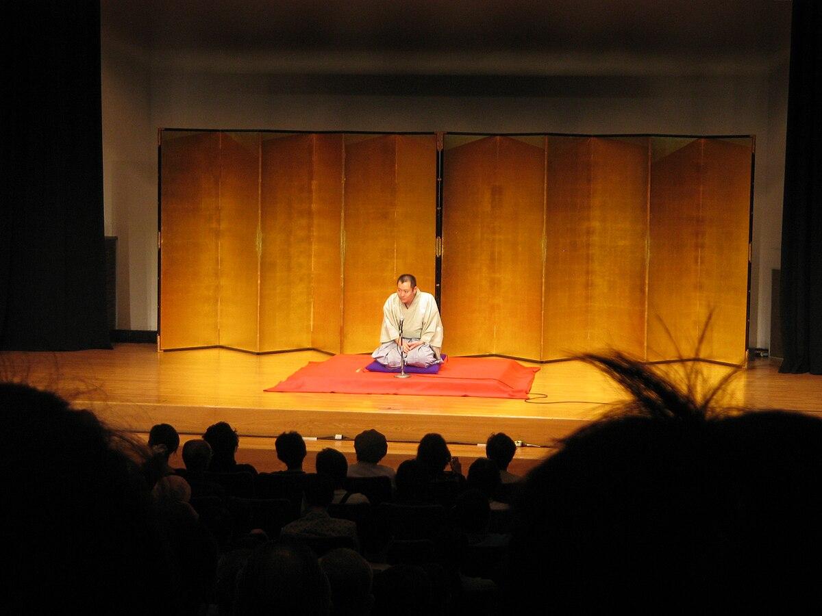 Rakugo-sanmafestival.jpg