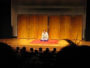 Rakugo - Rakugoka at Sanma Festival
