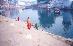 View of Ramghat at Chitrakoot