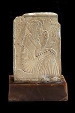 Ramsès représenté sous la forme d un prince orné de l uræus royal symbole de sa destinée - Musée du Louvre