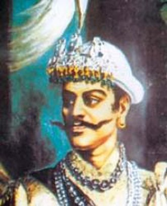Chhetri - Rana Bahadur Shah, King of Nepal (1777–1799) from ruling Shah dynasty