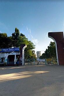 Chittagong District - WikiVisually