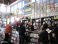 Rasputin Music, Berkeley interior 2.JPG