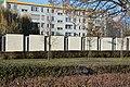Rawicz, ul.Bohaterów Westerplatte.jpg