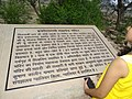 Read out stone Chausath Yogini Temple, Morena.jpg