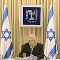 Reuven Rivlin opened the consultations after the 2015 elections with the HaBayit HaYehudi (1)crop1.jpg