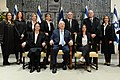 Reuven Rivlin swears judges and senior registrars at a ceremony held at Beit HaNassi, October 2017 (5583).jpg