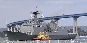 Go of Balhae - ROK navy warship, Dae Jo Yeong in San Diego, USA.