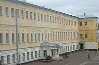 Rodionovskij-institut.jpg