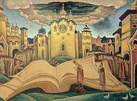 Image result for голубиная книга рерих