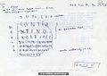 Roman Inscription from Roma, Italy (CIL VI 01118).jpeg