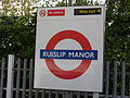 Ruislip Manor.jpg