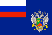 Russia, Flag of the State committee on construction, 2004.png
