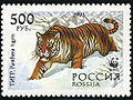 Russia-stamp1274tiger-snow.jpg