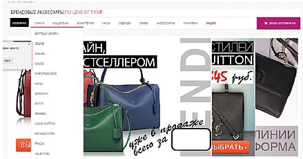 Russian-based website specializing in Chanel bags at cheaper prices Russian-based website specialize in Chanel bags.jpg
