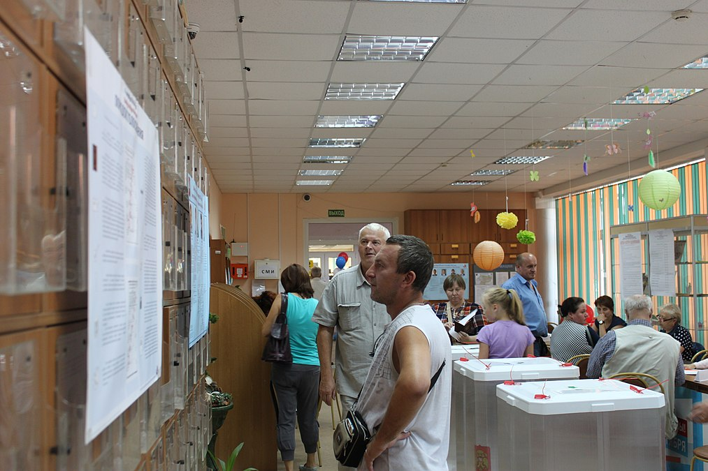 Russian Moscow election 2018 in SVAO 21.jpg