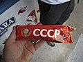 Russian candy bar (29574772781).jpg