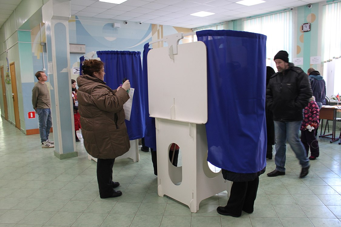 Russian presidential election 2018 in SVAO 10.jpg
