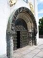 Russisch-Orthodoxe Gedächtniskirche in Leipzig-Eingangsportal.JPG