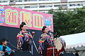 Ryukyu Matsuri in Shin-Nagata Oct09 127.JPG