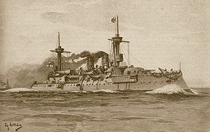 SMS Brandenburg - Image: SMS Brandenburg (1891)