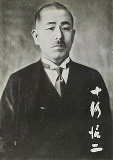 Shinji Sogō