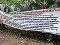 SRI KUBERA LINGAM TEMPLE, near Dasavatharaperumal temple, Karungaalikadu, Ariyanoor, Kanjamalai, Salem - panoramio (6).jpg