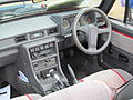 SS1, interior. (8555939295).jpg