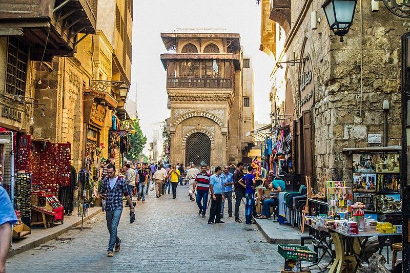 Celular no Egito