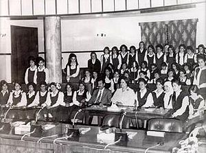 History of Iraq - Promoting women's education in the 1970s.