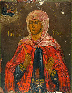 Saint Vassa of Thessaloniki Icon.jpg