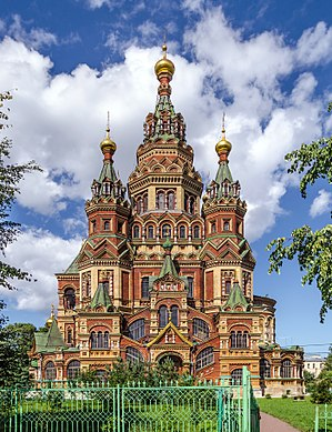 Saints Peter and Paul Cathedral in Peterhof 01.jpg