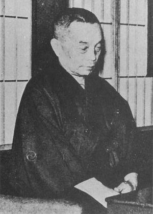 Sakata Opposing Rook -  Sakata