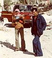 Salalah to Somerset 1982 - Syria (1771950373).jpg