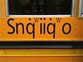 Salish schoolbus logo snqwiiqwo 2011.jpg