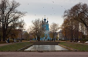 Saint Sampson's Cathedral - A small park near Sampsonievsky Cathedral