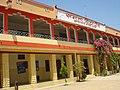 Samta vidhya Peeth School Jawad - panoramio - Gyanendra Singh Chau… (1).jpg