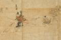 Samurai ashigaru.png