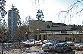 Fil:Sankt Lukas kyrka Kalhäll östra fasaden.jpg