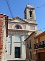 Sant Joan de Mollet - Església (3).jpg