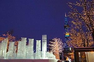 Sapporo Snow Festival - Central Sapporo, 2007