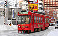 Sapporo Tram Type 8500 013.JPG