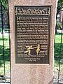 Savoyplaque large.jpg