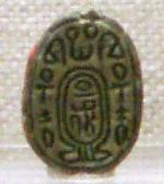 Scarab met de laatste prenomen van de Hyksos-farao Apepi