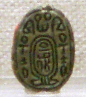 Hyksos - Scarab bearing the name of the Hyksos King Apepi, now at the Museum of Fine Arts, Boston