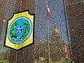 Seal of the Republic of Texas on the West Facade of the Lorenzo de Zavala Building.jpg